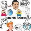 kostyarik228