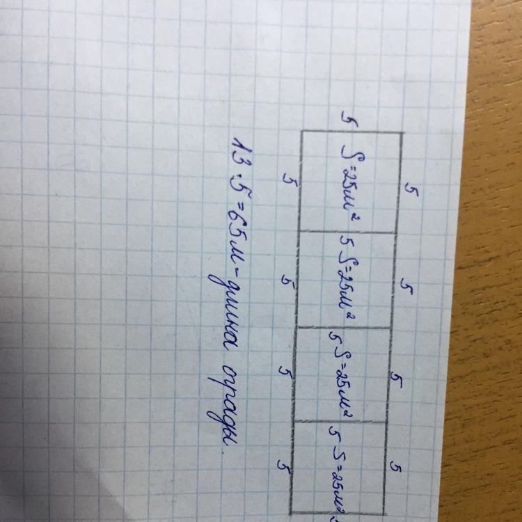 Решить задачу прямоугольный участок земли примеры решения задач по теме тепловые явления