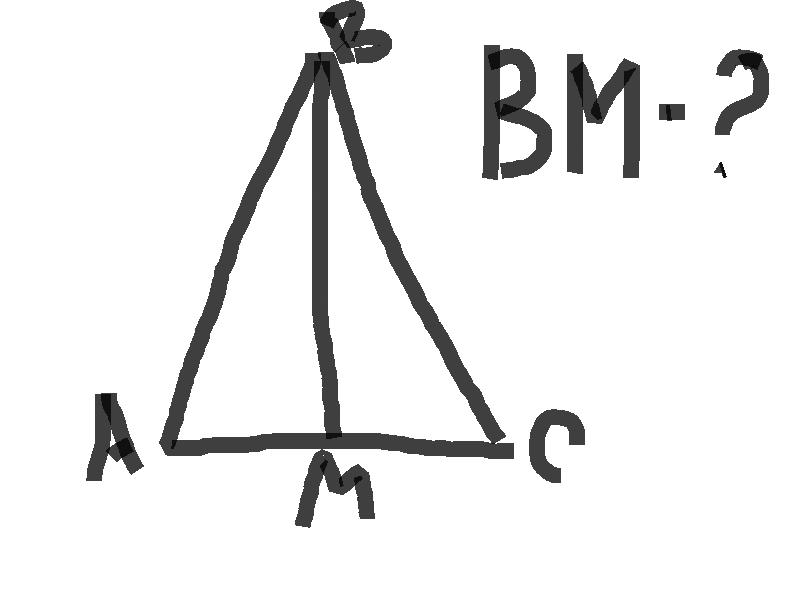 Как найти длину медианы бм