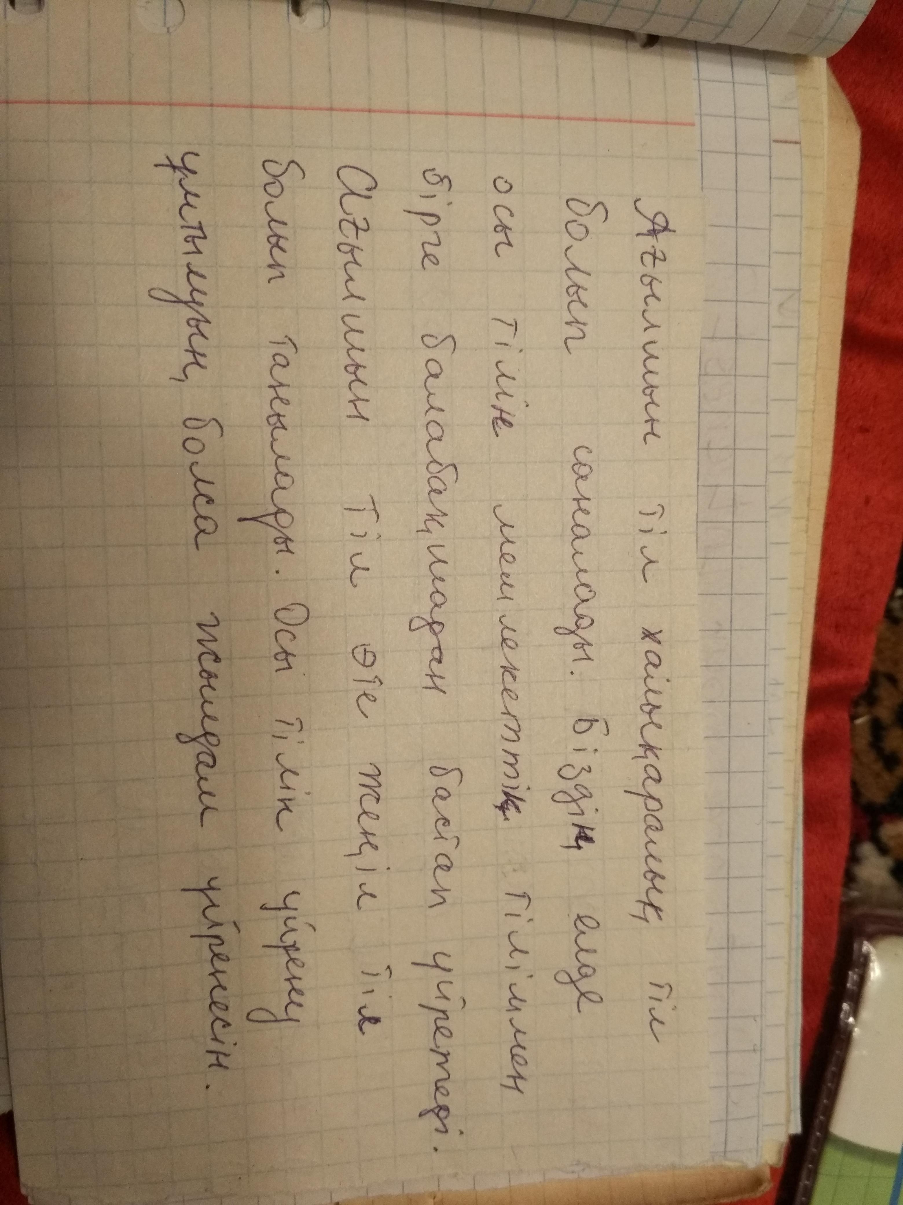 Почему я я учу английском сочинение по английскому — img 1