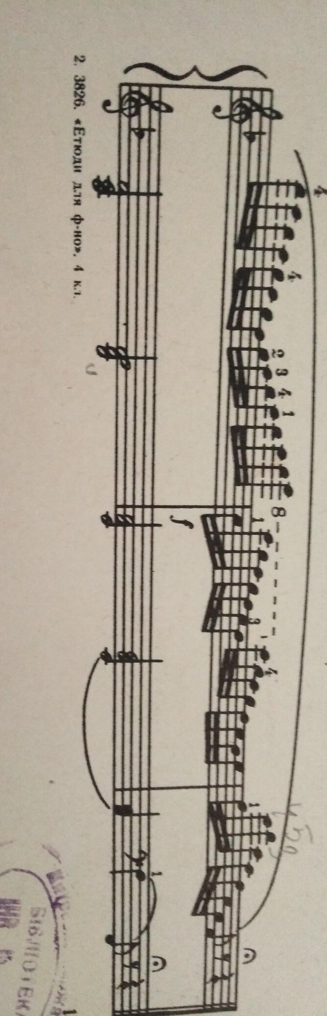 Очень прошу вас завтра экзамен по музке напишите