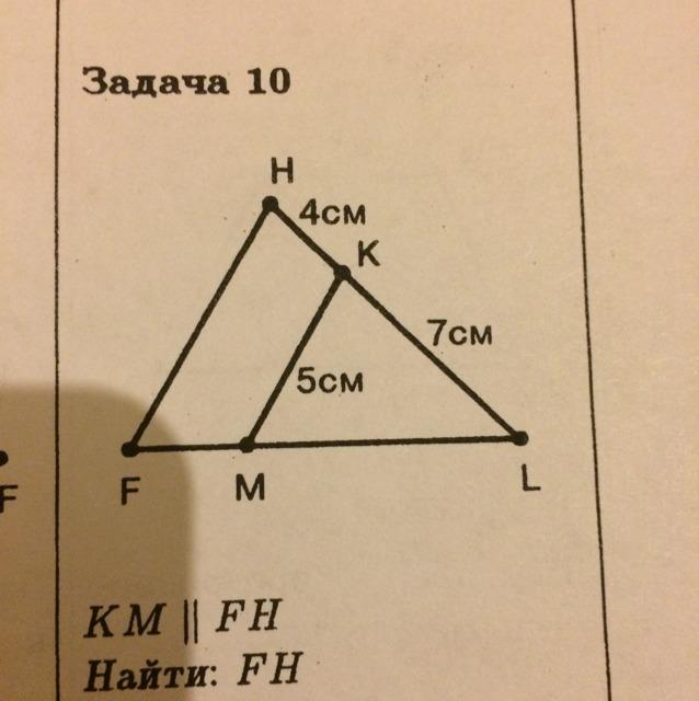Помогите пож  Решать пропорциями! Загрузить png