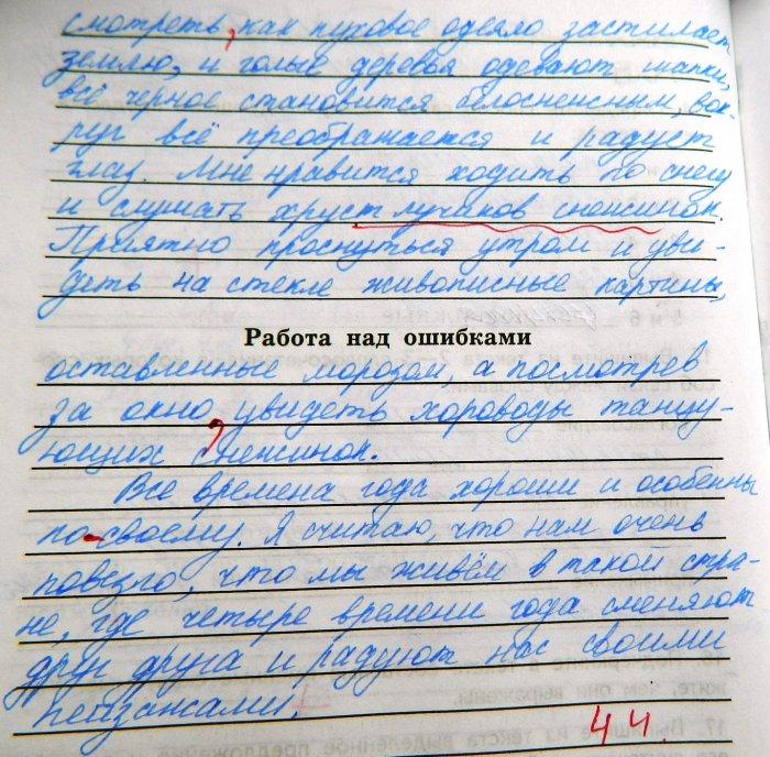 Скачать комплексный анализ текста малюшкин 8 класс.