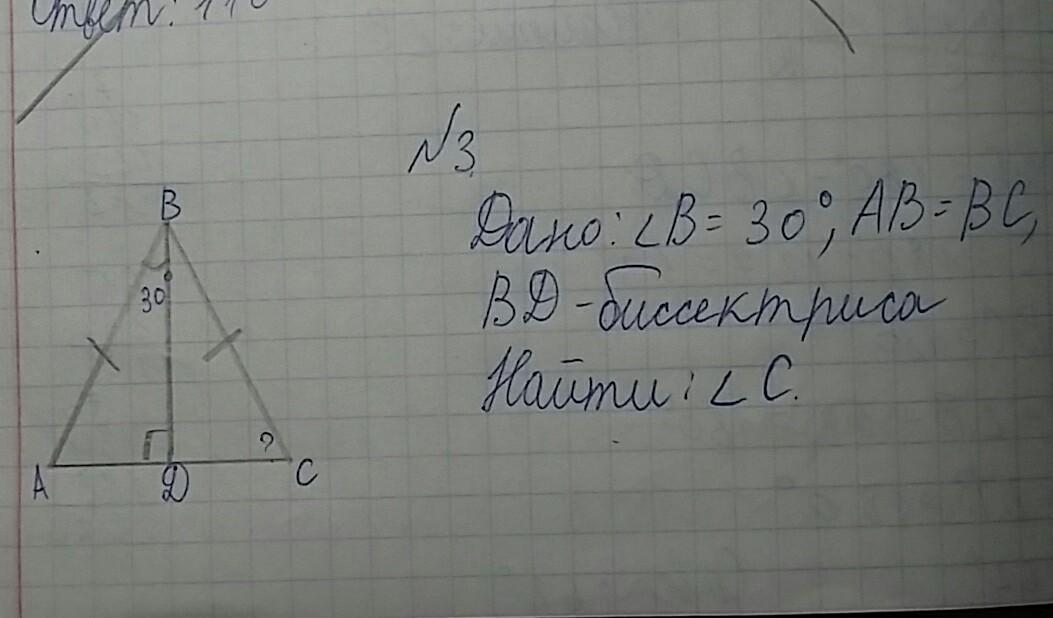 Прошу решите задачу по алгебреСрочно