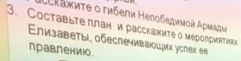 3) пожалуйста, буду благодарен)))