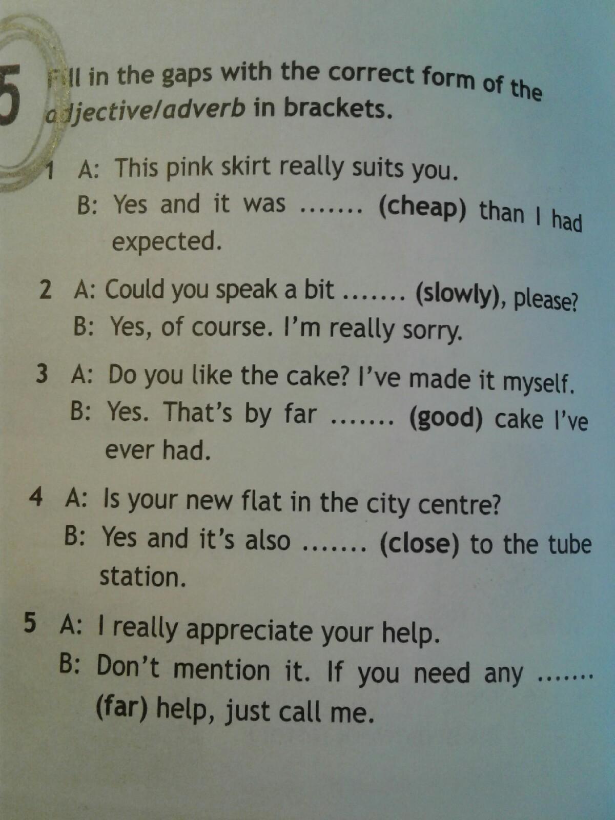 Помогите пожалуйста с английским. Выполните