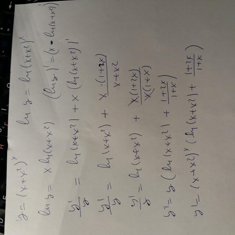 Знайти похідну функції y=(x+x^2)^x