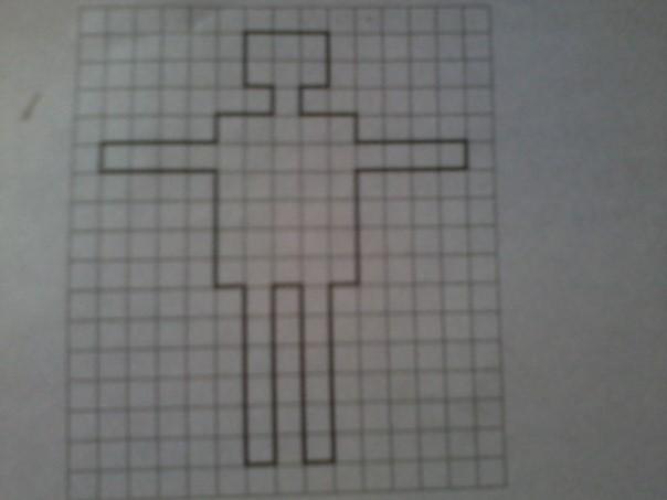 У фигуры изображенной на рисунке стороны км и кn