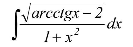 Как решить этот интеграл?