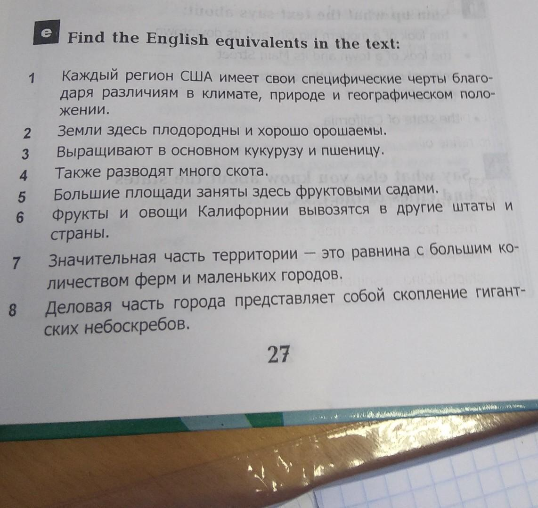 занят перевод на английский оформить кредитную карту онлайн россия