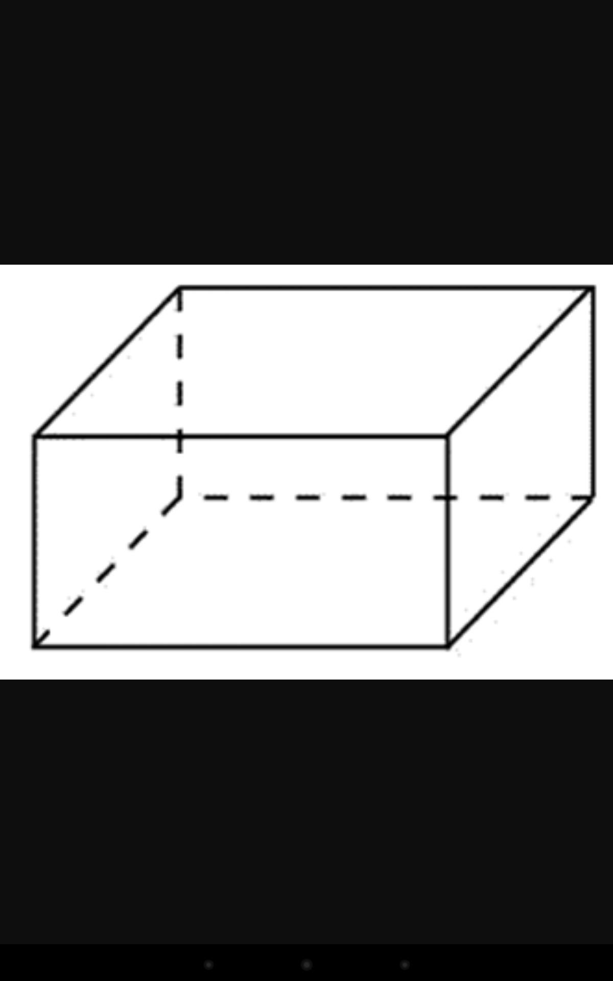 картинки прямоугольный параллелепипед мастичным, кремовым ягодным