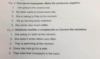 Английский очень срочно!