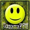 pozitiv22