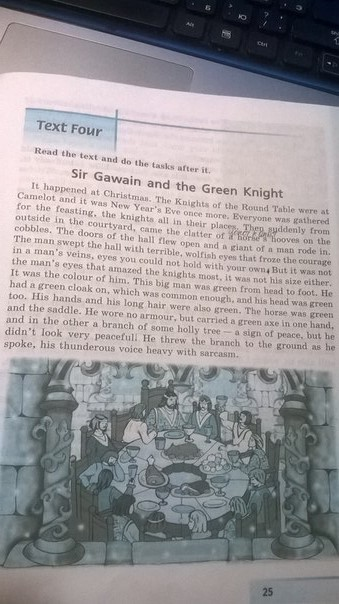 sir gawain and the green knight 2 essay