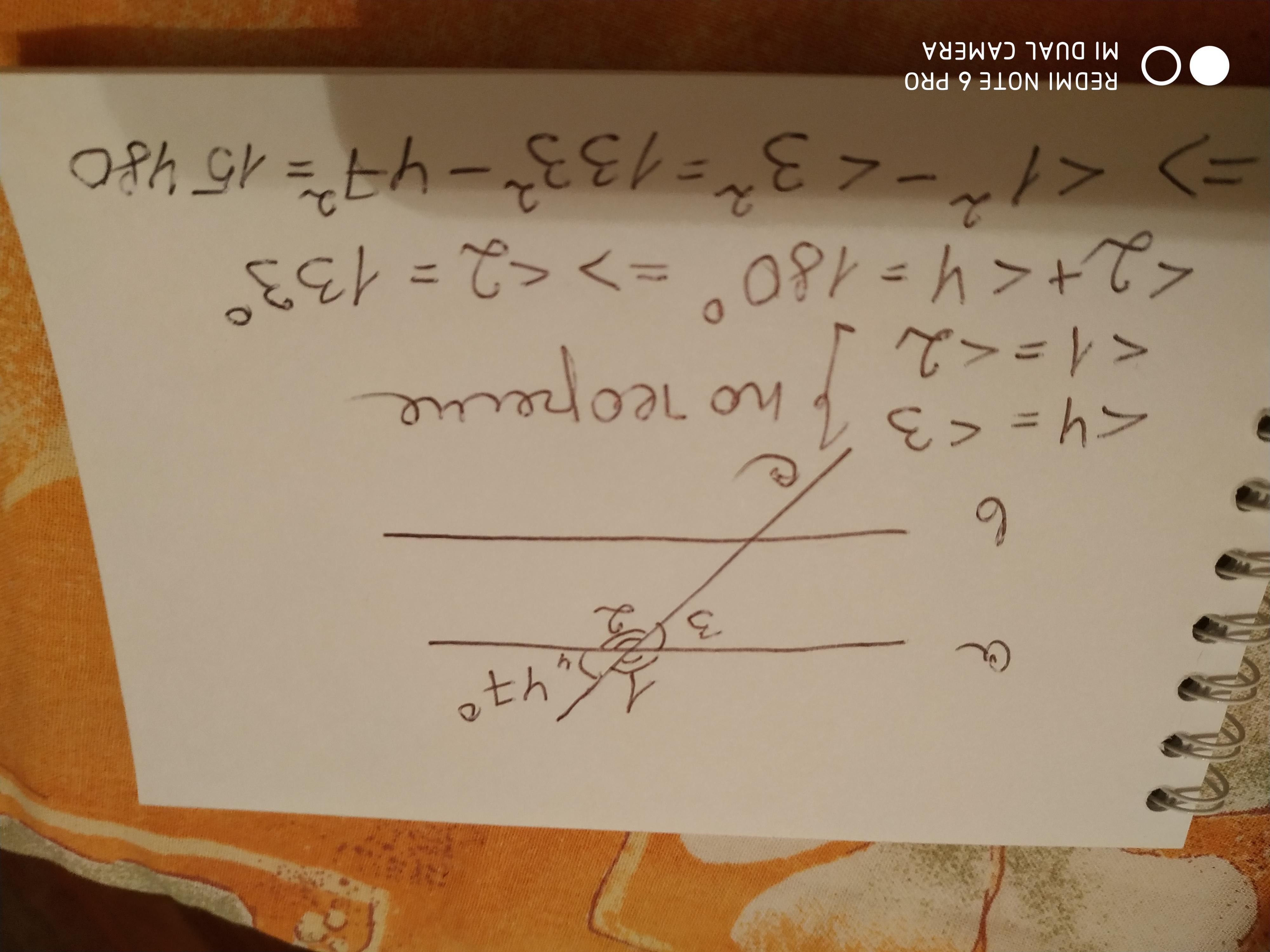 A  b, c-секущая прямая . Если угол 4=47º ,
