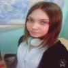 Дианаdianapurtova