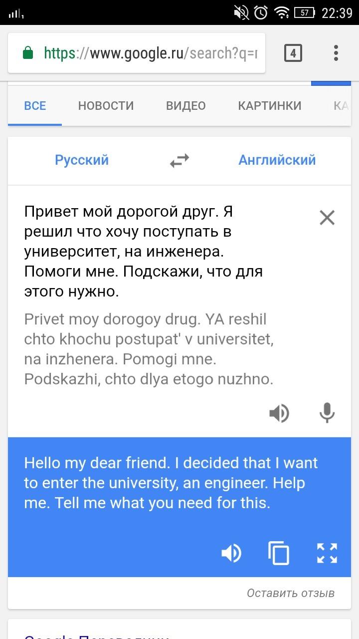 Письмо другу на английском языке с переводом. 3 примера и словарь | 1280x720