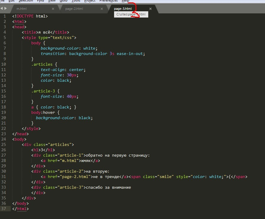 Примеры создания сайтов в css информационная технология создания сайтов