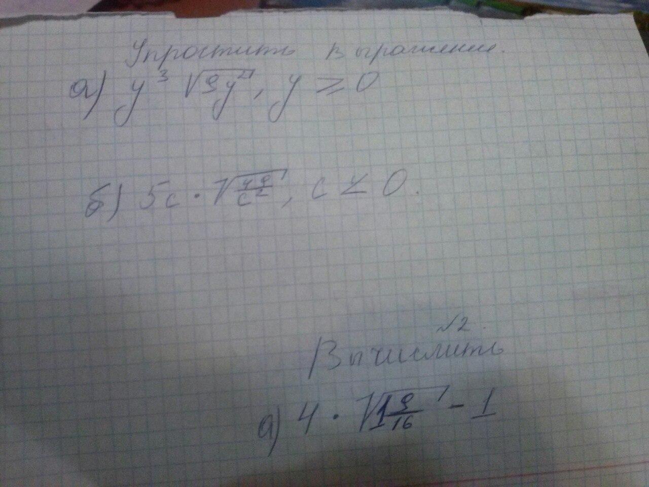 Vduvateli ru