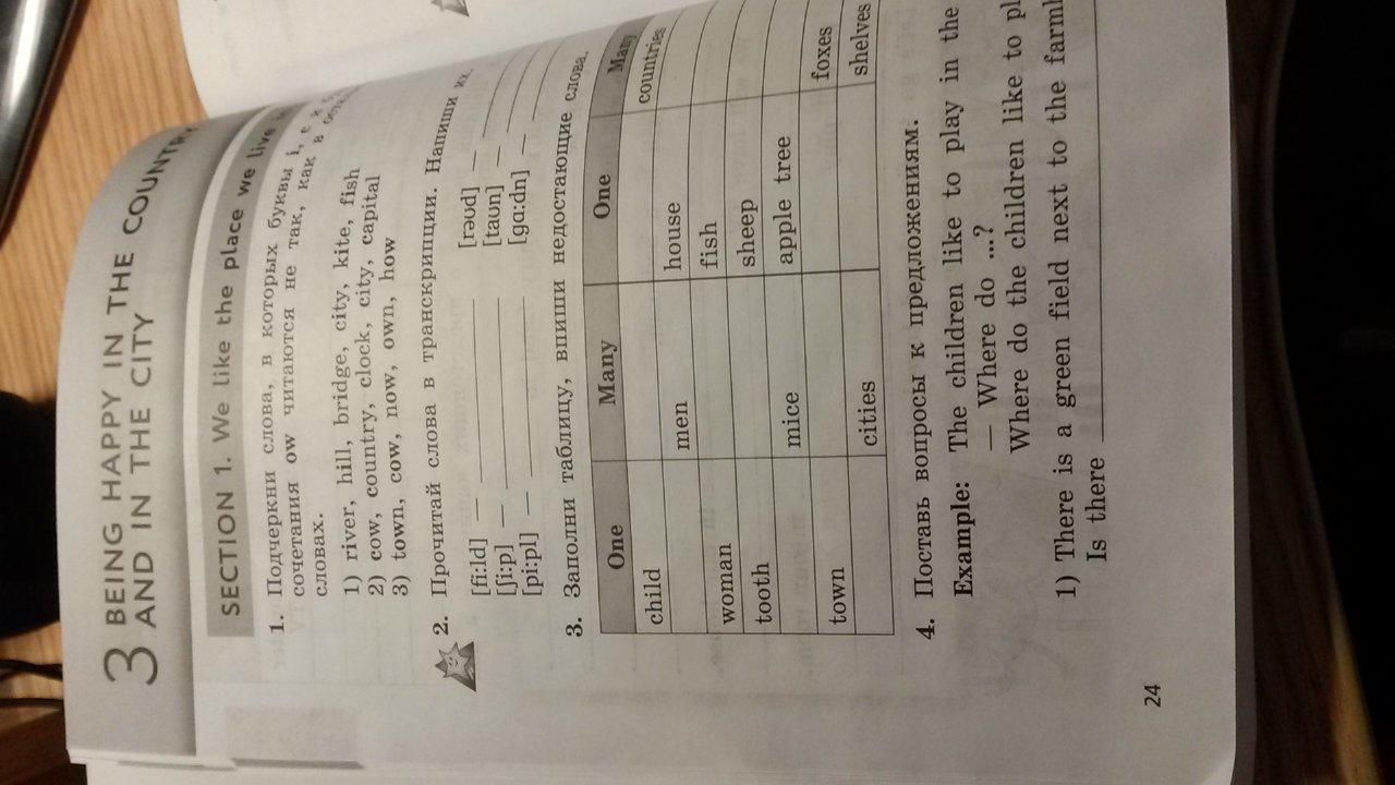 Изображение к вопросу Помогите пожалуйста.Задания 2 и 3