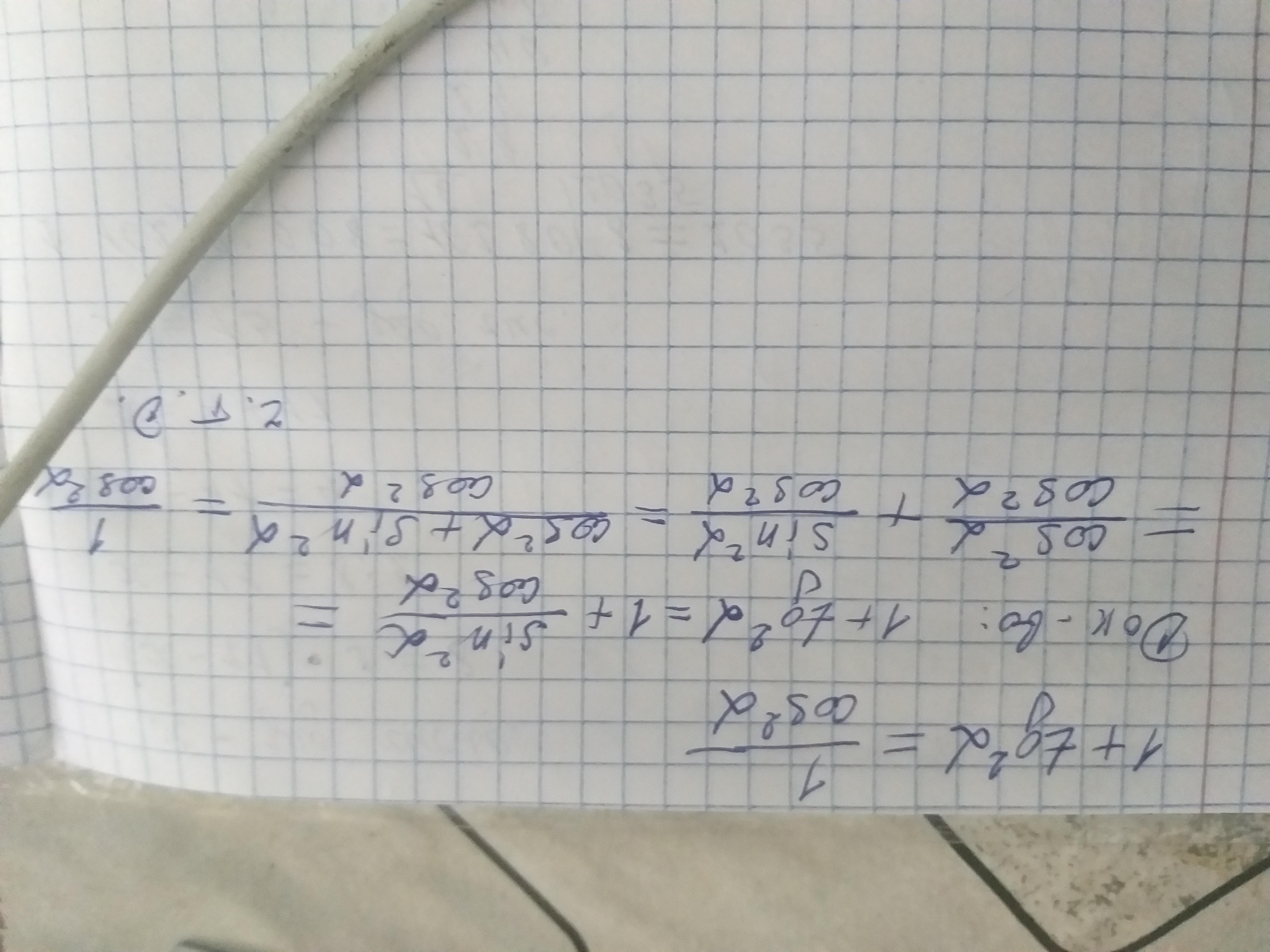 1+tg^2a=1/coa^2a доказать тождество