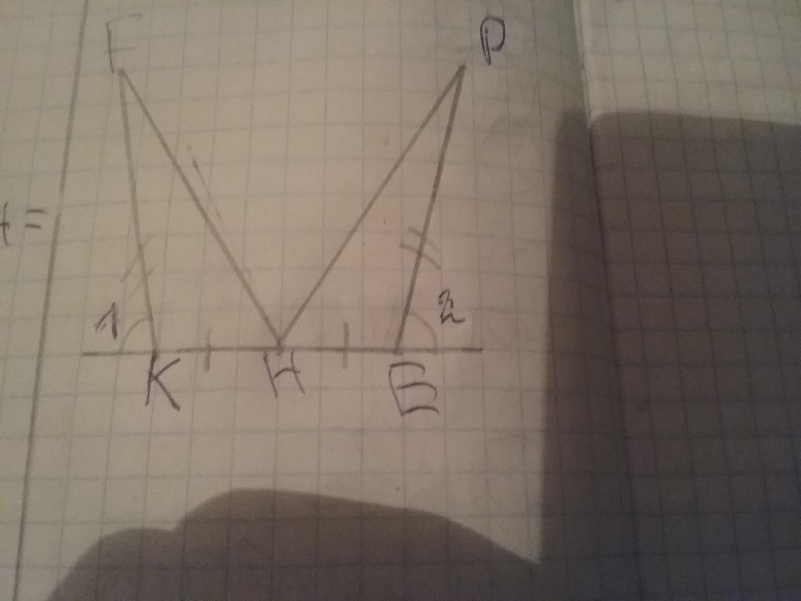 Как доказать что эти треугольники равны?