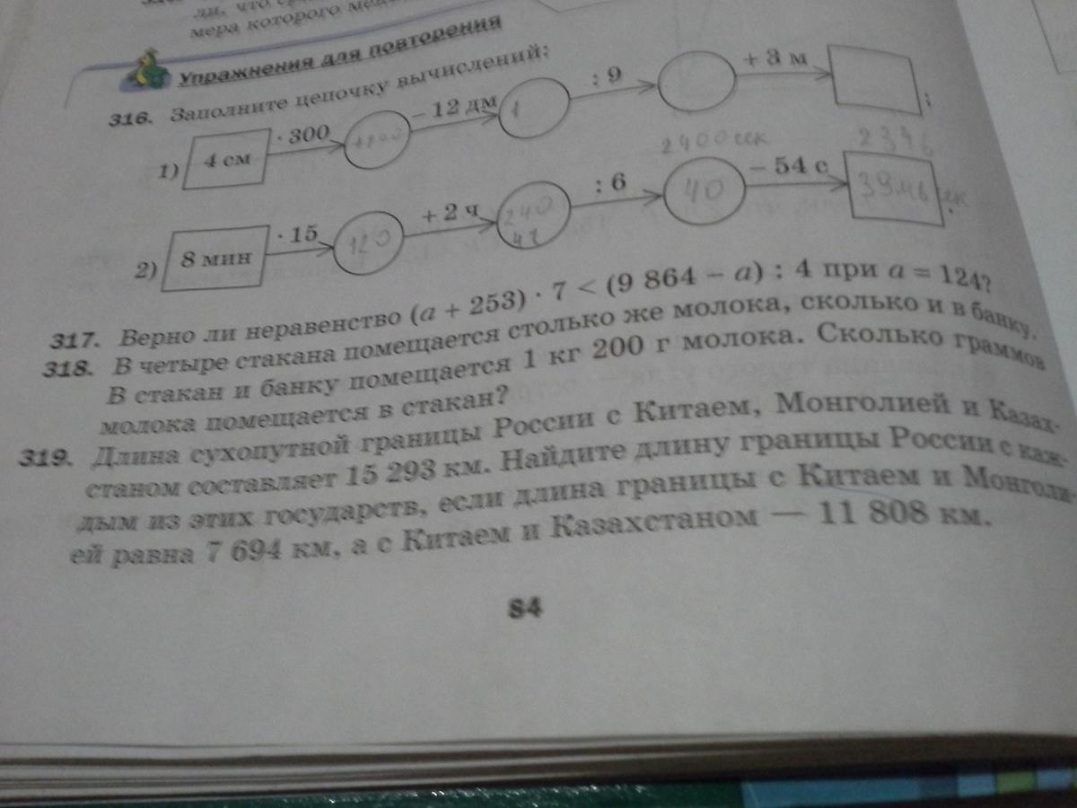 Страница для решение задачу примеры решения задач по формулам хартли и