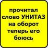 Даяшка007