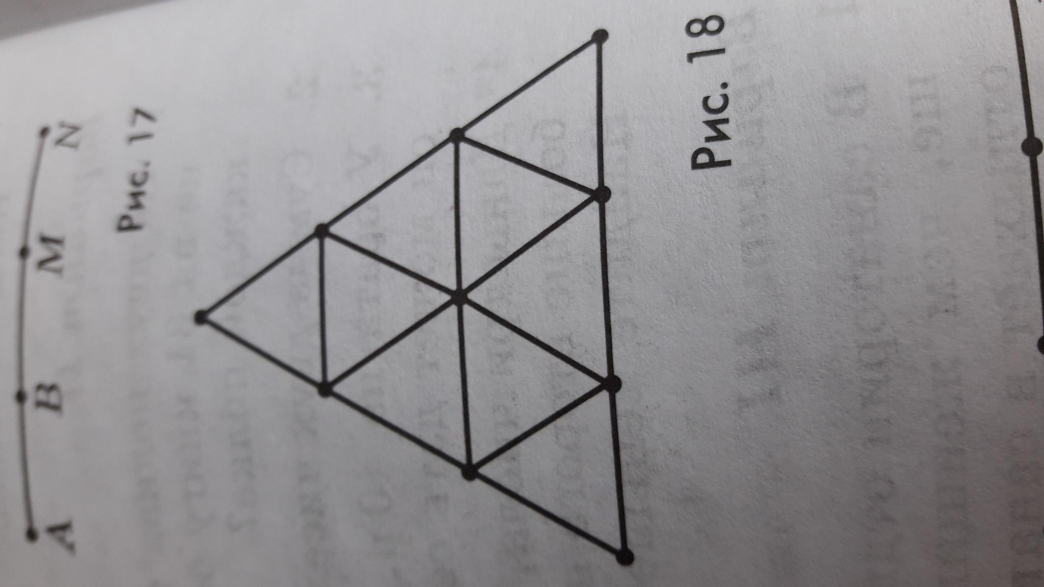 Сколько отрезков с концами в отмеченных точках изображено на рисунке