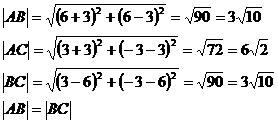 Доведыть що трикутник АВС є рівнобедренним,якщо А(-3;3),В(6;
