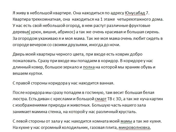 занимает перевод на английский банки дающие кредит по двум документам