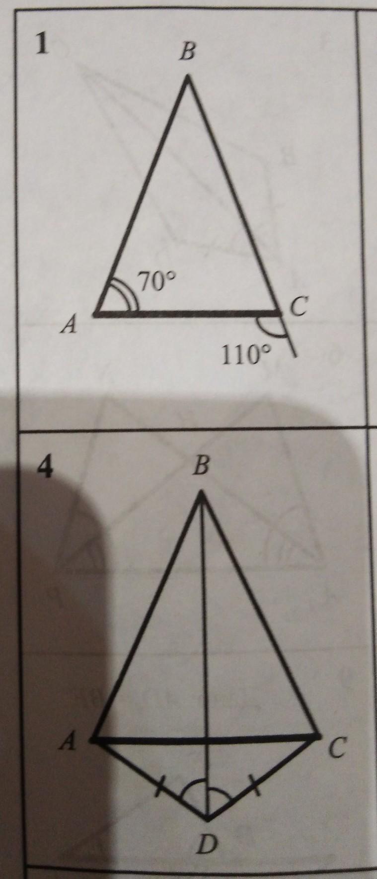 Пожалуйста, помогите с решением задачи. Нужно