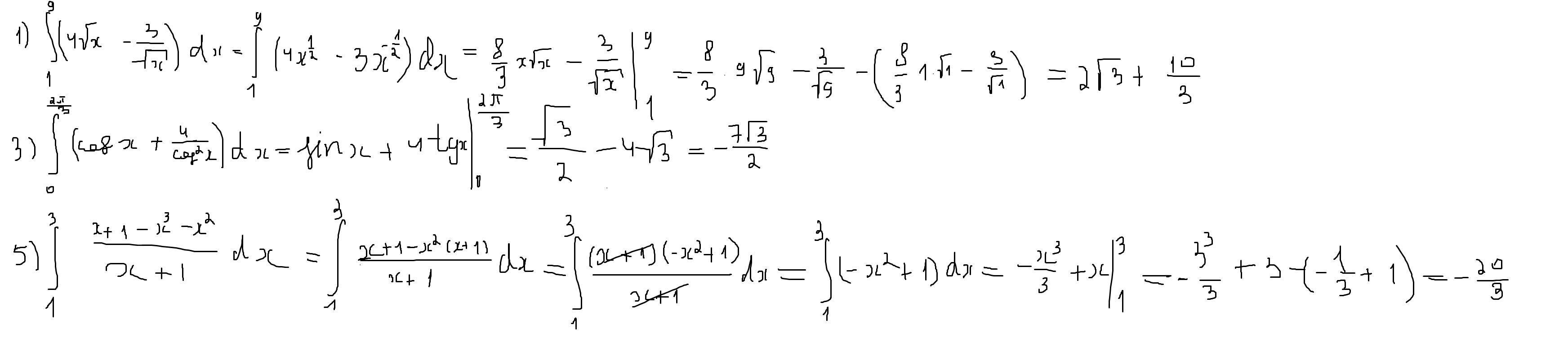 Нужно 1 3 5 Желательно на листе расписать решение