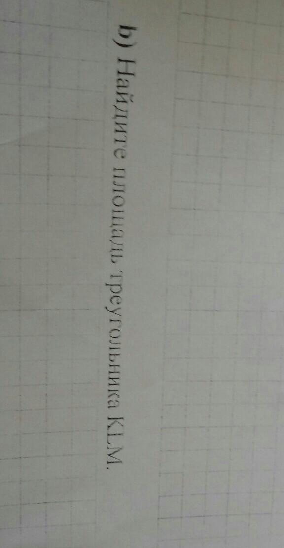 Помогите пожалуйста по геометрии соч!