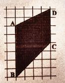 Найдите площадь четырехугольника ABCD,