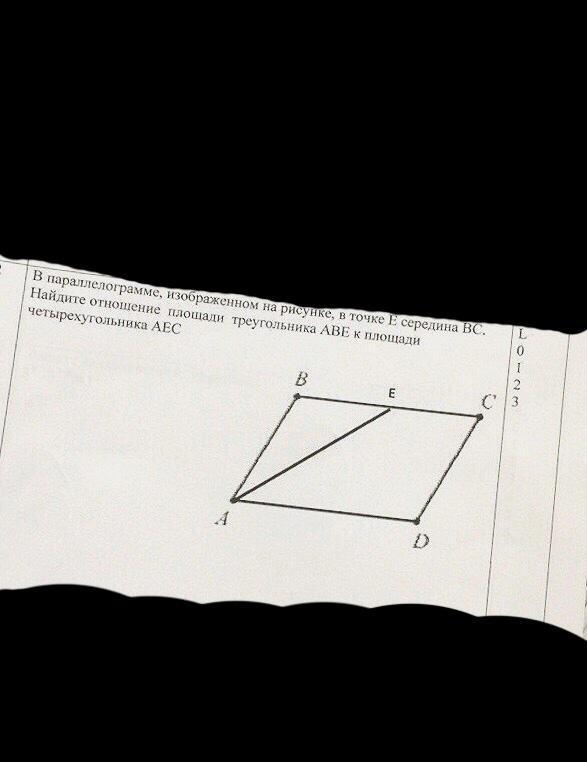 В параллелограмме изображенном на рисунке в точке