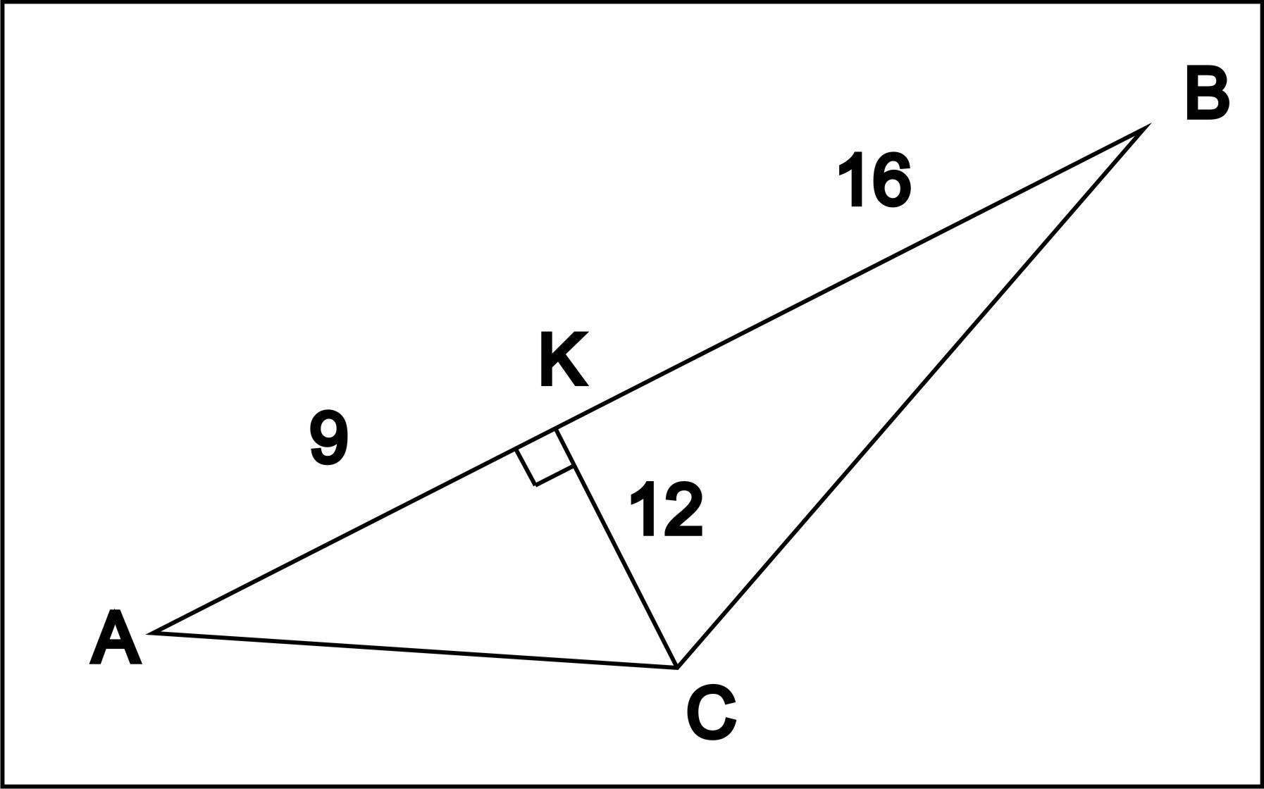 Зная АК и КС по т Пифагора находим АС=15<br>аналогично СВ=20