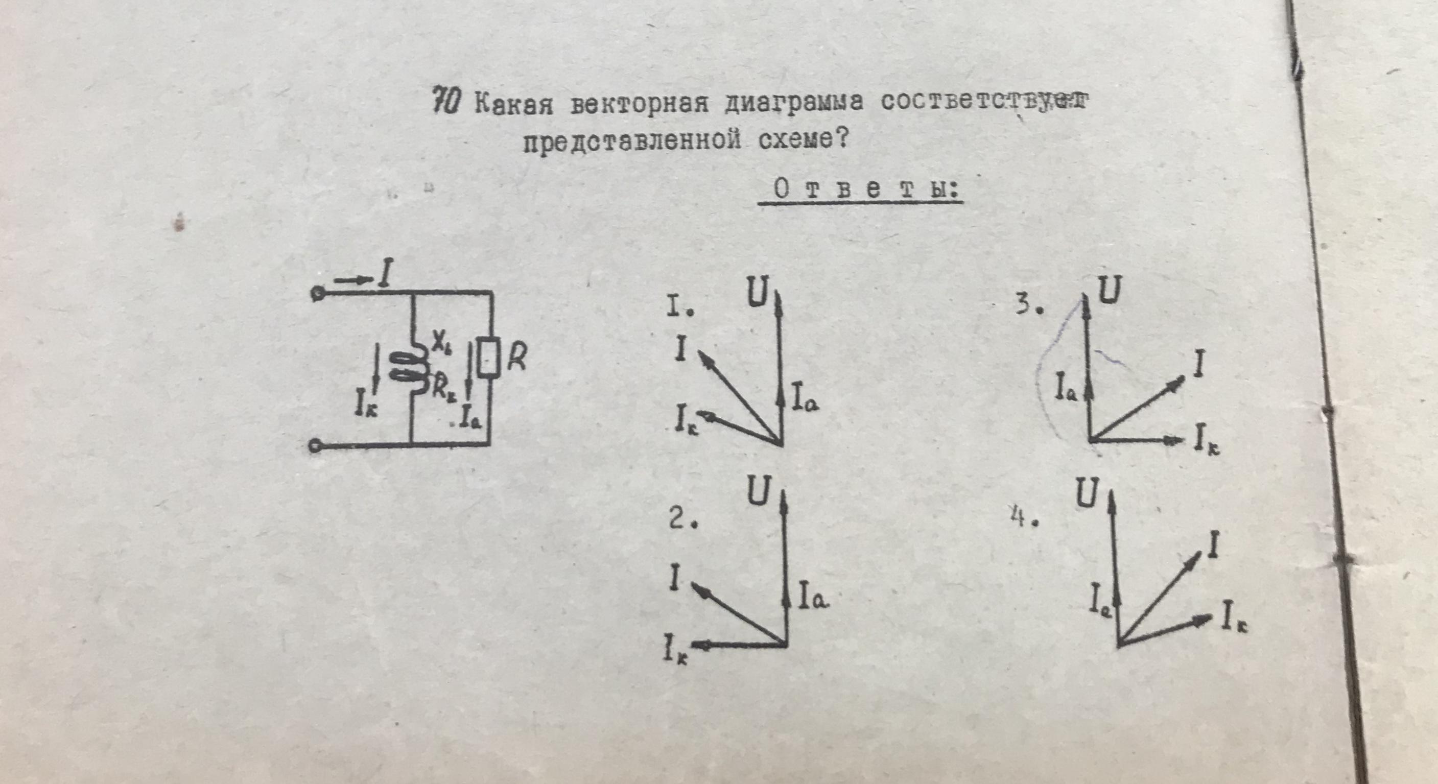 1-2 фото: Ответ с пояснением. 3:фото : з-на