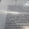 Aleksandr08122000