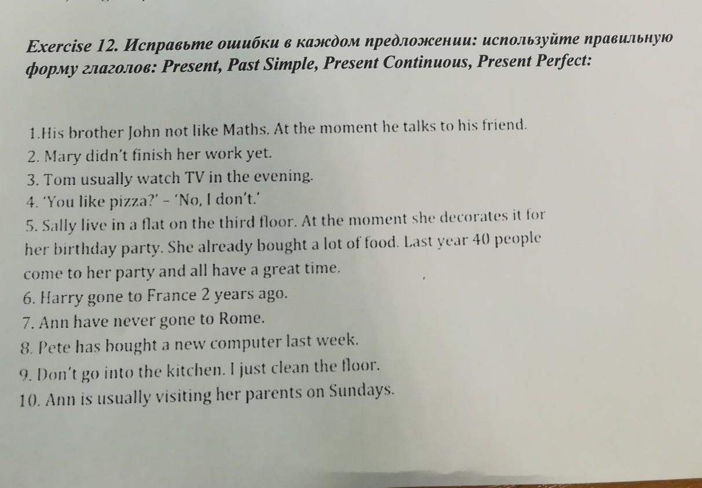 Дополни каждое предложение используя нормандии и открытки написанные жюли
