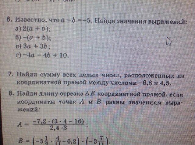 Решите пожалуйста !!!)))