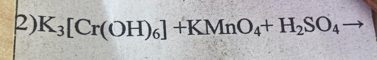 МЕТОД Полуреакция, СРОЧНО ХИМИЯ