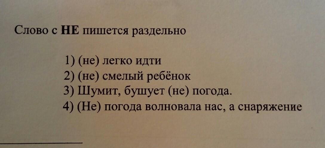 Решите, пожалуйста......