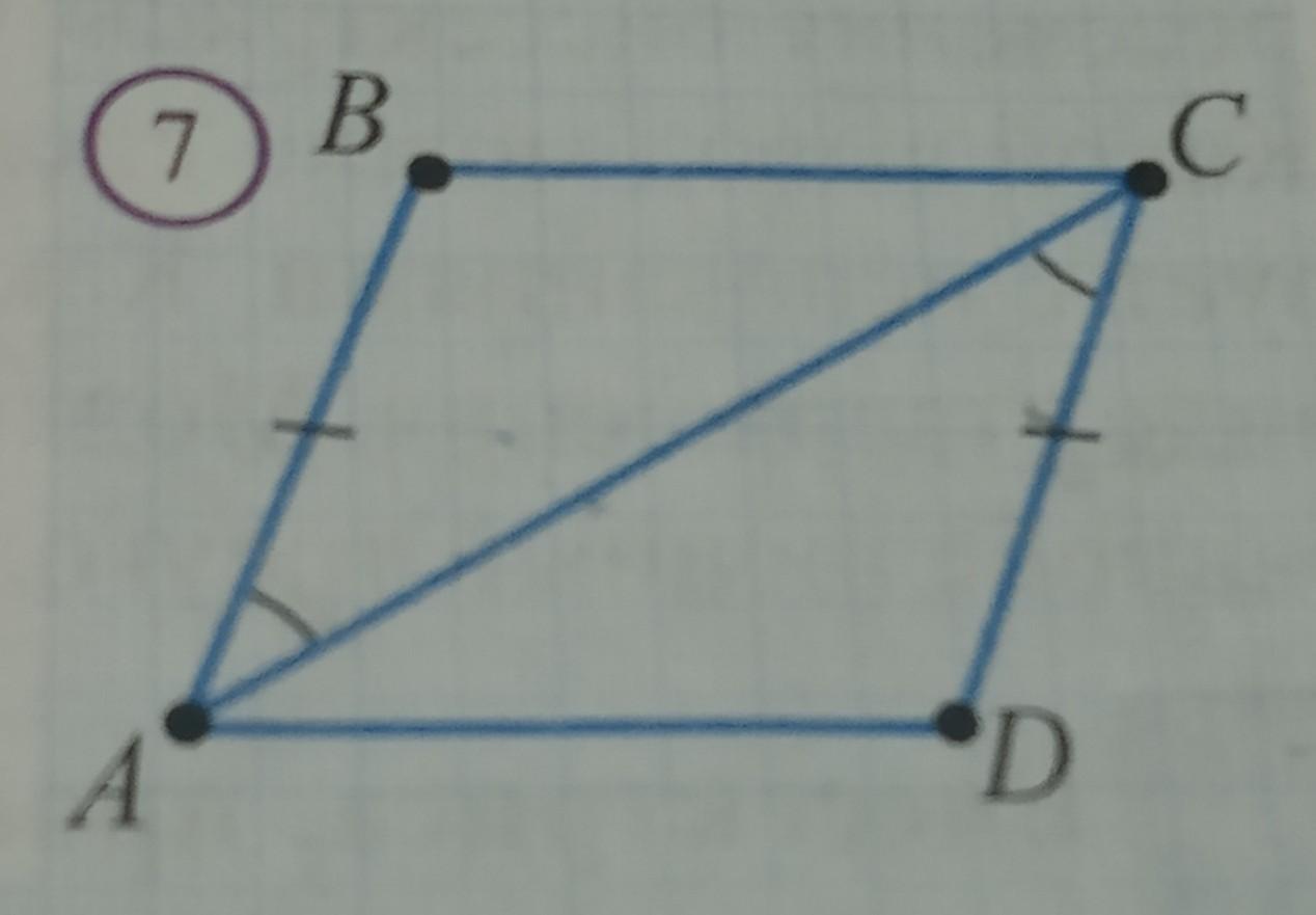 Докажите что треугольник ABC равен треугольнику