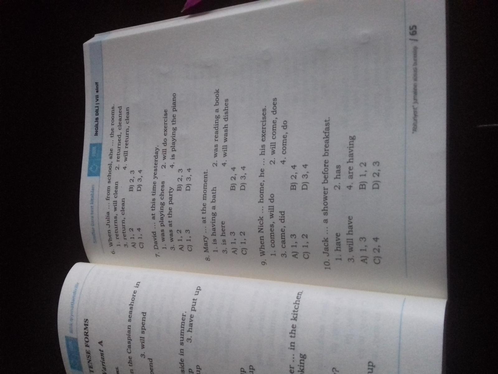 ответы тестов tqdk 8 класс