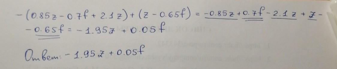 −(0,85z−0,7f+2,1z)+(z−0,65f)