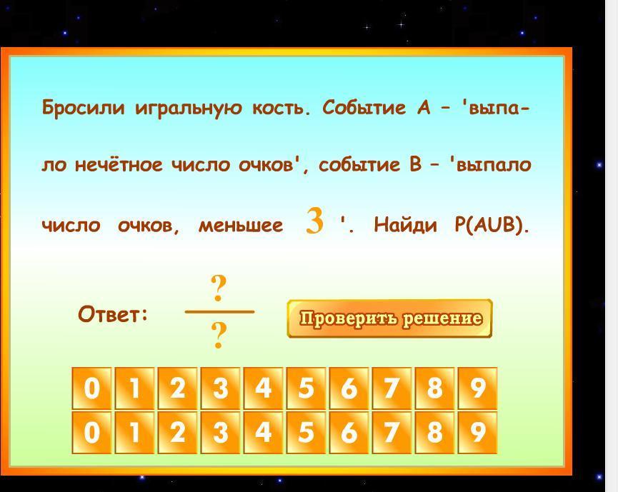 Теория вероятностей элементы комбинаторики