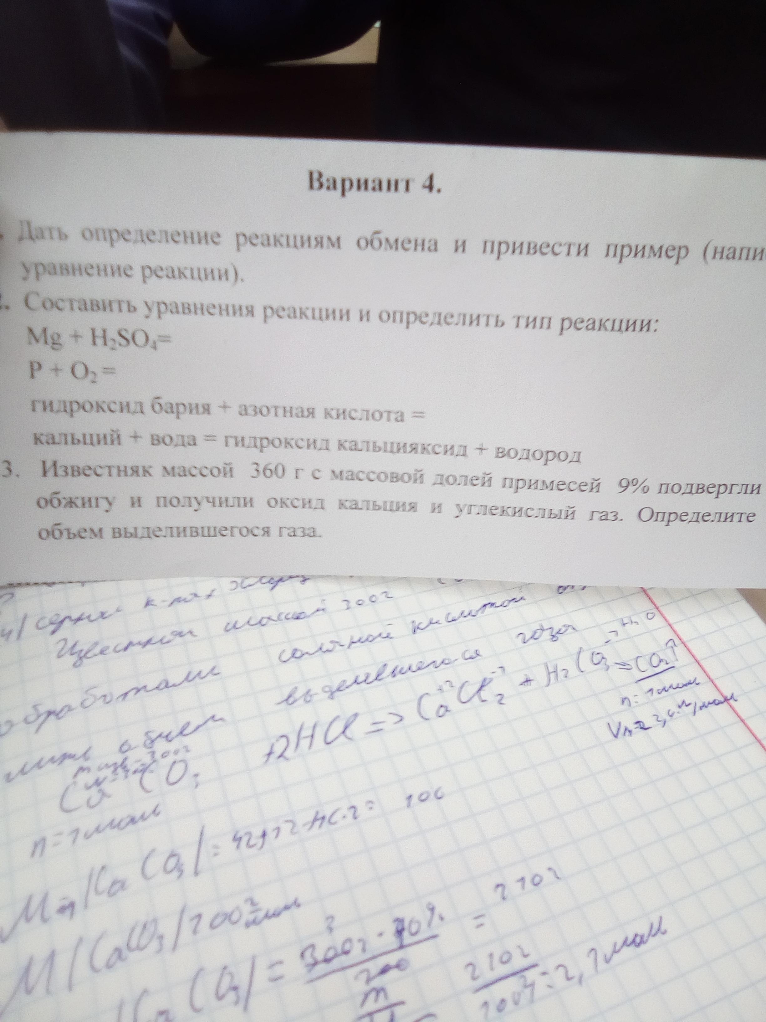 Составить задачу и решить уравнением решение задач по линейной алгебре pdf