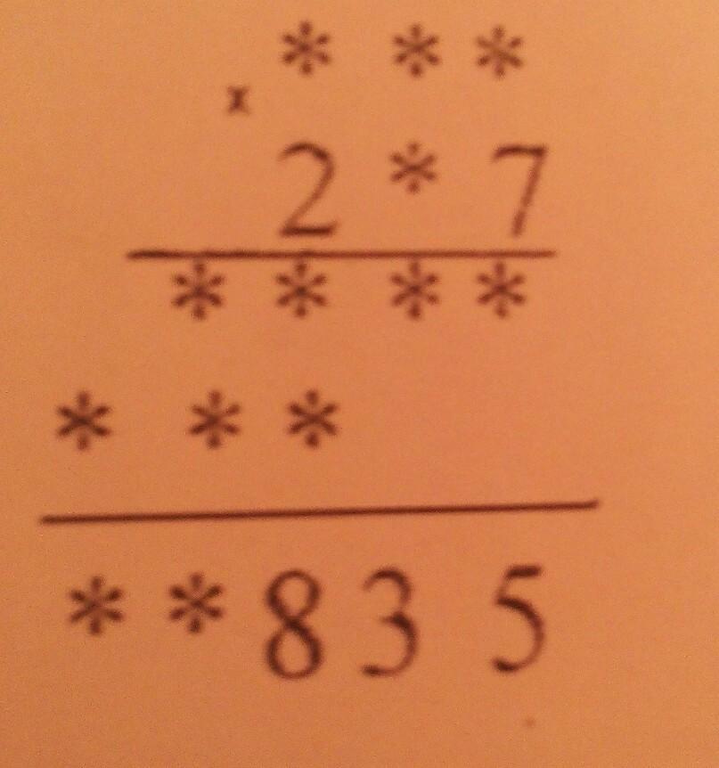 Замените знаки * цифрами