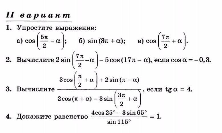 Cos Интернет Магазин На Русском Языке